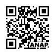 QRコード https://www.anapnet.com/item/255801