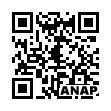 QRコード https://www.anapnet.com/item/260764
