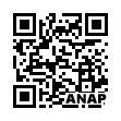 QRコード https://www.anapnet.com/item/262703