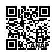 QRコード https://www.anapnet.com/item/262897