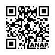QRコード https://www.anapnet.com/item/261012