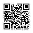 QRコード https://www.anapnet.com/item/263931