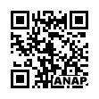 QRコード https://www.anapnet.com/item/253701