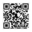 QRコード https://www.anapnet.com/item/261210