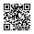 QRコード https://www.anapnet.com/item/248924