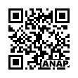 QRコード https://www.anapnet.com/item/253859