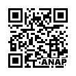 QRコード https://www.anapnet.com/item/261694