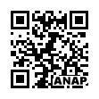 QRコード https://www.anapnet.com/item/243570