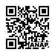 QRコード https://www.anapnet.com/item/249695