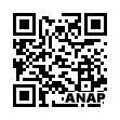 QRコード https://www.anapnet.com/item/249186