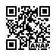 QRコード https://www.anapnet.com/item/264397