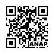 QRコード https://www.anapnet.com/item/254875