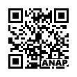 QRコード https://www.anapnet.com/item/263849