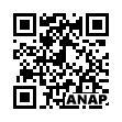 QRコード https://www.anapnet.com/item/259826