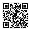 QRコード https://www.anapnet.com/item/249073