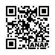 QRコード https://www.anapnet.com/item/261817
