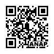 QRコード https://www.anapnet.com/item/255607