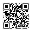QRコード https://www.anapnet.com/item/252923