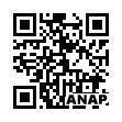 QRコード https://www.anapnet.com/item/261217