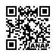 QRコード https://www.anapnet.com/item/253289