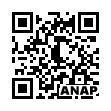 QRコード https://www.anapnet.com/item/258221