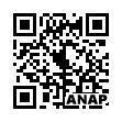 QRコード https://www.anapnet.com/item/262328