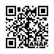 QRコード https://www.anapnet.com/item/262062