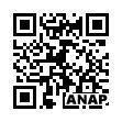 QRコード https://www.anapnet.com/item/257061