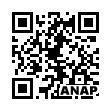 QRコード https://www.anapnet.com/item/256576