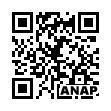 QRコード https://www.anapnet.com/item/243578