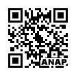 QRコード https://www.anapnet.com/item/260398