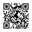 QRコード https://www.anapnet.com/item/251370