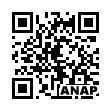 QRコード https://www.anapnet.com/item/256568