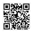 QRコード https://www.anapnet.com/item/249529