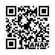QRコード https://www.anapnet.com/item/259979