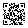 QRコード https://www.anapnet.com/item/258799