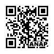 QRコード https://www.anapnet.com/item/263769