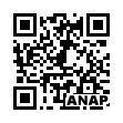 QRコード https://www.anapnet.com/item/258435