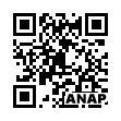 QRコード https://www.anapnet.com/item/248652