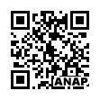 QRコード https://www.anapnet.com/item/255795