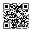 QRコード https://www.anapnet.com/item/256897