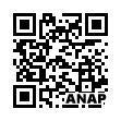 QRコード https://www.anapnet.com/item/261497