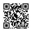 QRコード https://www.anapnet.com/item/251785