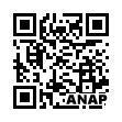 QRコード https://www.anapnet.com/item/263930