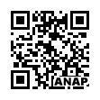 QRコード https://www.anapnet.com/item/244995