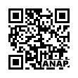 QRコード https://www.anapnet.com/item/260655