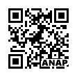 QRコード https://www.anapnet.com/item/265572