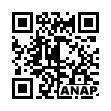 QRコード https://www.anapnet.com/item/262621
