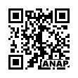 QRコード https://www.anapnet.com/item/256633