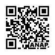 QRコード https://www.anapnet.com/item/249948
